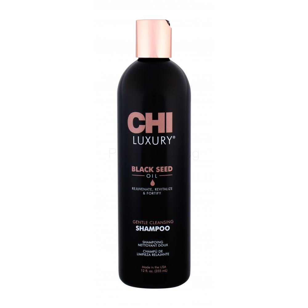 CHI Luxury Black seed oil Шампоан с масло от черен кимион 355 мл